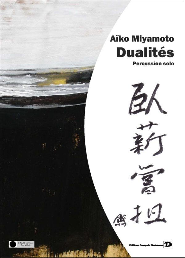 Dualités
