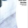 Arche by Bruno giner